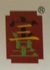 吉林省三宝堂参茸有限公司
