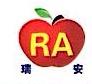 [工商信息]江苏瑞安化工有限公司的企业信用信息变更如下