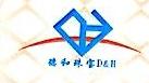 深圳市德星福珠宝有限公司
