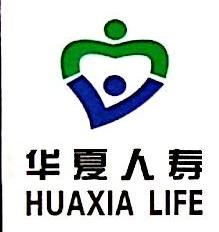 [工商信息]华夏人寿保险股份有限公司宁国支公司的企业信用信息变更如下