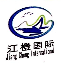 北京江橙国际文化传媒有限公司