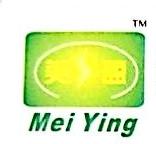 [工商信息]江门市蓬江区环贸电池科技有限公司的企业信用信息变更如下