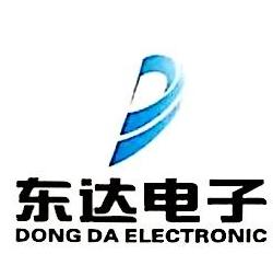 [工商信息]杭州东达电子有限公司的企业信用信息变更如下