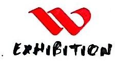 郑州市万里展览展示服务有限公司