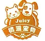 [工商信息]广州市橘滋宠物用品有限公司的企业信用信息变更如下