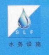 兰州水利方环保科技有限公司