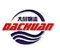 [工商信息]舟山大川江海物流有限公司的企业信用信息变更如下