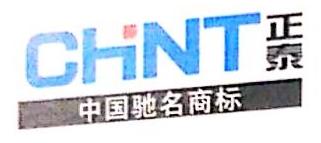 杭州高翔机电设备有限公司