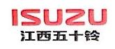 [工商信息]浙江广银汽车有限公司的企业信用信息变更如下