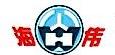企业头条 : 河北海伟交通设施集团有限公司2016年公开发行公司债券(第一期)...
