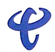 [工商信息]中国电信集团公司山东省潍坊市寒亭电信分公司的企业信用信息变更如下