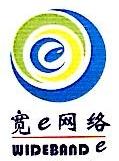 深圳市宽易网络开发有限公司
