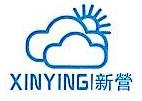 [工商信息]新营物业管理(深圳)有限公司的企业信用信息变更如下