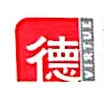 [工商信息]深圳市德宏记科技发展有限公司的企业信用信息变更如下