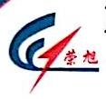 [工商信息]东莞市荣旭实业有限公司的企业信用信息变更如下