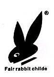 [工商信息]广州玉兔公子实业有限公司的企业信用信息变更如下