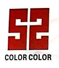 [工商信息]南宁市色色装饰工程有限公司的企业信用信息变更如下