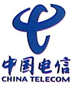 中国电信股份有限公司宿迁分公司