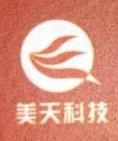 [工商信息]深圳市美天科技有限公司的企业信用信息变更如下