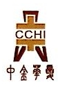 中金华夏投资管理(北京)有限公司