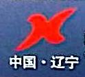[工商信息]沈阳恒西装备制造产业创业投资有限公司的企业信用信息变更如下