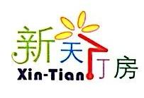 [工商信息]深圳市新天假期旅行社有限公司的企业信用信息变更如下