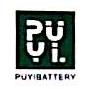 [工商信息]深圳普益电池科技有限公司的企业信用信息变更如下