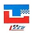 台州市黄岩利特模具有限公司