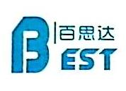 鞍山百思达网络科技有限公司