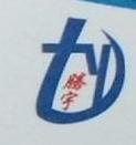 武汉腾宇水冷技术工程有限公司