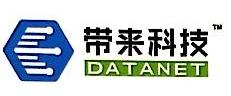 上海带来科技有限公司