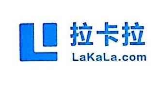 吉林省尚联经贸有限公司