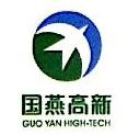 [工商信息]江西国燕高新材料科技有限公司的企业信用信息变更如下
