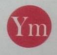 [工商信息]长沙市业茂机电设备有限公司的企业信用信息变更如下
