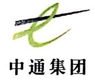 中通(沈阳)信息工程有限公司
