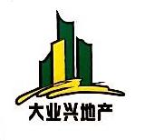 [工商信息]西安大业兴房地产信息咨询有限公司的企业信用信息变更如下