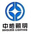 [工商信息]东莞市中皓照明科技有限公司的企业信用信息变更如下