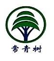 深圳市常青树创业投资管理有限公司