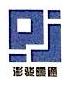 [工商信息]杭州澎骏暖通设备工程有限公司的企业信用信息变更如下