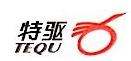 [工商信息]芜湖特驱农牧科技有限公司的企业信用信息变更如下