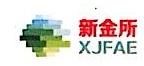 北京全亚信息服务有限公司