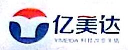 [工商信息]深圳市亿美达电子有限公司的企业信用信息变更如下