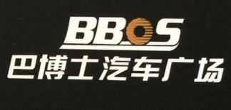 武汉巴博士产业园有限公司