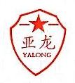 上海亚龙消防实业有限公司