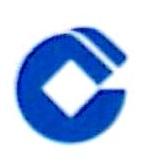中国建设银行股份有限公司武汉南湖支行