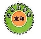 深圳市友和时代科技有限公司