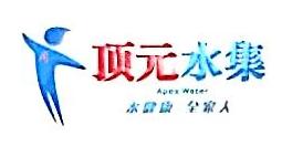 [工商信息]广州市康普水瑞家居用品有限公司的企业信用信息变更如下