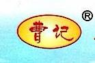 宁海县一市镇农业服务总公司