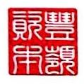 [工商信息]深圳丰岭资本管理有限公司的企业信用信息变更如下