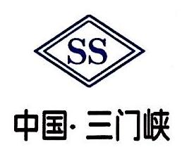 河南省三门峡市塑料制品厂